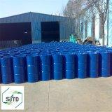 环己烷罐车直接从厂家发货,节省费用|环己烷生产厂家