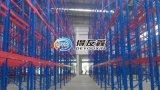 江门货架江门仓储货架江门货架厂得友鑫货架Q235B贯通式货架