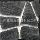 供应黑色碎拼文化石 黄色块石 木纹片石 黄褐色外墙文化石