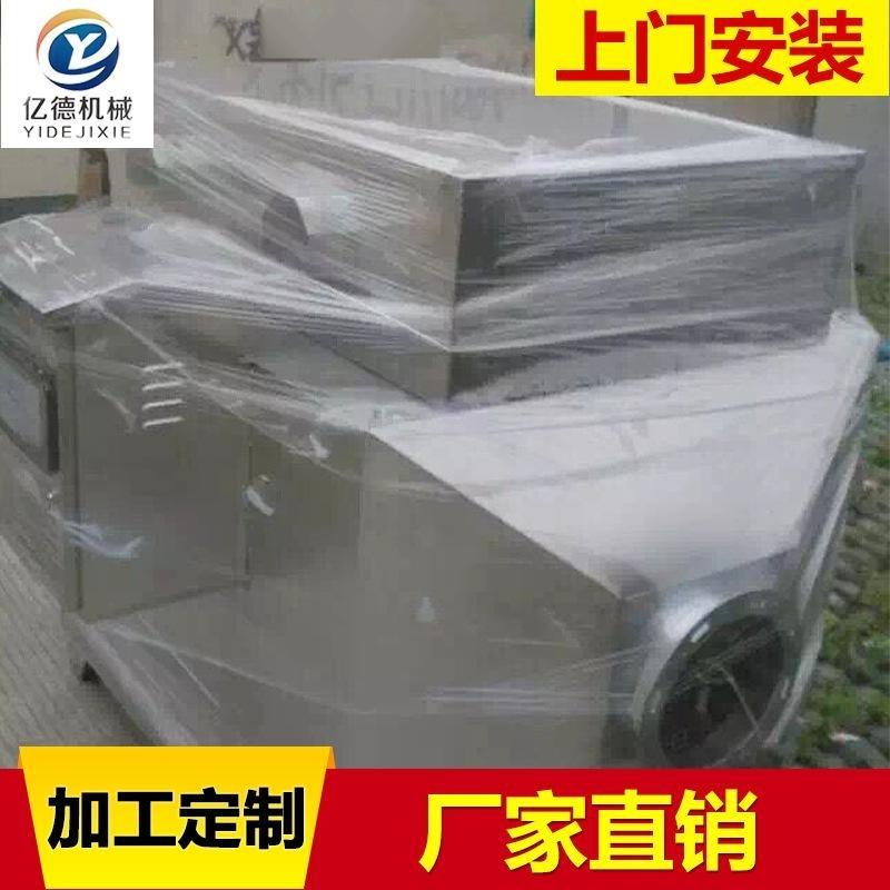 废气处理设备 低温等离子污水处理厂设备除臭光氧催化设备