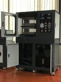 塑料测试自动压片机 抽真空平板**化机