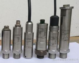 **功耗压力变送器 待机电流50uA供电3.3VDC TTL数字压力传感器 RS485 PT500-540