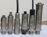 功耗壓力變送器 待機電流50uA供電3.3VDC TTL數位壓力感測器 RS485 PT500-540