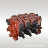DL15-O3W. 2OT系列钻机多路阀
