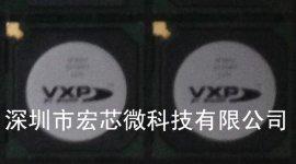 供应视频处理器GF9452