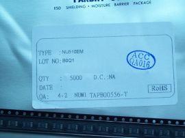 AC-DC線性恆流晶片NU510-150MA