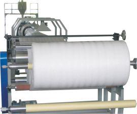 珍珠棉发泡机FLY-120