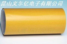 YEY4983双面胶带  玻璃纤维胶带