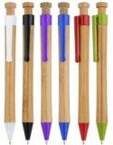 竹子笔  环保笔  圆珠笔 礼品笔