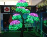 桃林LED树灯24V低压--蘑菇树灯F7