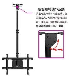 NB品牌电视机吊架,液晶电视机吊架,双屏电视机吊架,南京NB电视机挂架