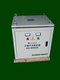 SBK三相单相隔离变压器,SBK隔离变压器厂家,隔离变压器价格