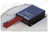 智能LED 太阳能路灯控制器