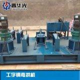 广东液压工字钢冷弯机工字钢H型钢冷弯机