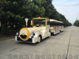 动物园小火车 游乐观光小火车 42人座一拖二观光车