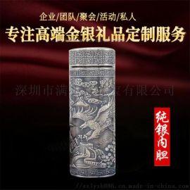纯银  杯 礼品保温杯 s999纯银水杯定制