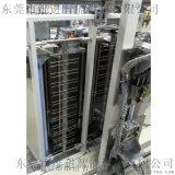 電鍍自動上掛機廠家 電鍍上掛機批發
