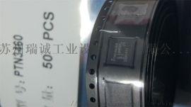 电子元器件 PTN3460 NXP