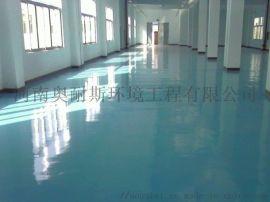 焦作环氧树脂地坪漆报价 济源耐磨地坪材料