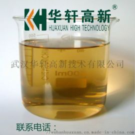 武汉华轩高新KH-1高效聚羧酸减水剂 外加剂厂家