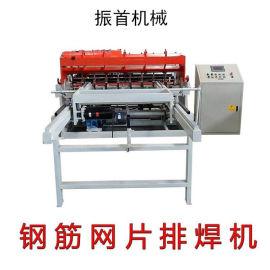 全自动网片焊接机/钢筋网片焊接机操作