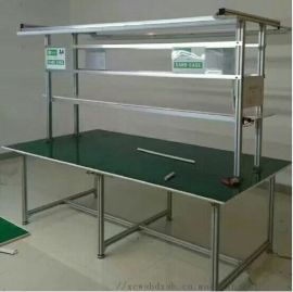 河南带灯单双面防静电工作台 工厂打包生产拉线操作桌