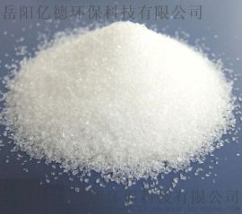 七水硫酸镁 无色晶体硫酸镁 工业级硫酸镁 防火阻燃剂用硫酸镁