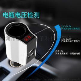 欧菲斯208车载5V充电器闪充全兼容适用安卓手机