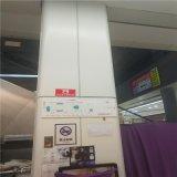 2.5厚白色包柱铝单板效果 不规则穿孔包柱铝板