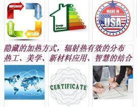 郑州电地暖_高效经济的辐射热_源自凯乐瑞克四十年的专注