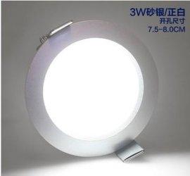 7W LED筒灯