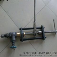 江成ZS手动不停水钻孔机,厂家直销,PVC,PE管专用