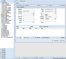 商品汽车物流软件(整车物流软件)支持二次开发和定制开发