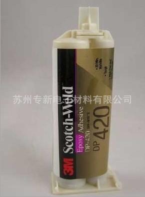 DP420高性能环氧结构胶粘剂