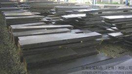 特价模具钢SLD8高性能新型冷作钢材