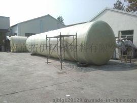 城镇居民生活污水处理器玻璃钢一体化生物化粪池