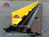 電纜保護槽 西安電纜保護槽 南京電纜保護槽