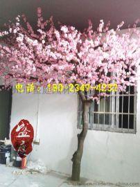 盛庭厂家批发玻璃钢树脂4米桃花树婚庆装饰假树