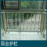 落地窗护栏 阳台护栏 飘窗护栏
