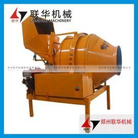 JZR350混凝土搅拌机 混凝土自落式双锥反转出料移动式搅拌机