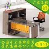 榮興沙田電腦辦公桌