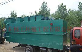 屠宰污水处理一体机设备 处理悬浮物效果非常显著