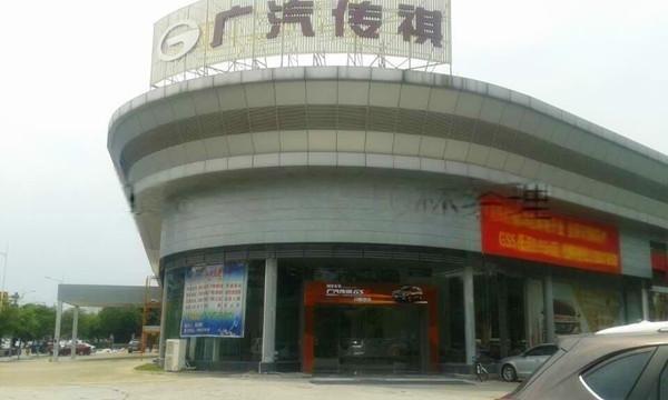 廣汽傳祺4S店白色微孔500×1500鍍鋅鋼板吊頂