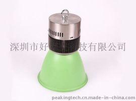 40W led生鲜灯(20w~60w)