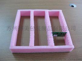 粉红色珍珠棉