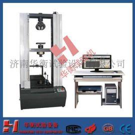泡沫塑料  试验机,矿物棉制品力学性能测试仪,泡沫玻璃压力试验机