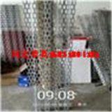 外牆裝飾用衝孔鋁板奧迪專用折彎穿孔鋁板