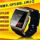 OEM HI WATCH 2代 藍牙通話觸摸GPS定位智慧手錶