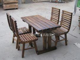 厂家直销炭烧木桌椅