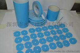 蓝膜玻纤导热双面胶生产商